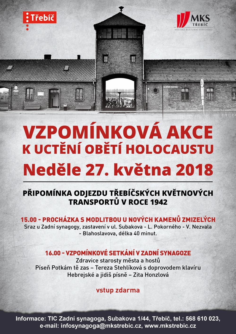 Vzpomínková akce k uctění obětí holocaustu @ Zadní synagoga | Třebíč | Kraj Vysočina | Česko