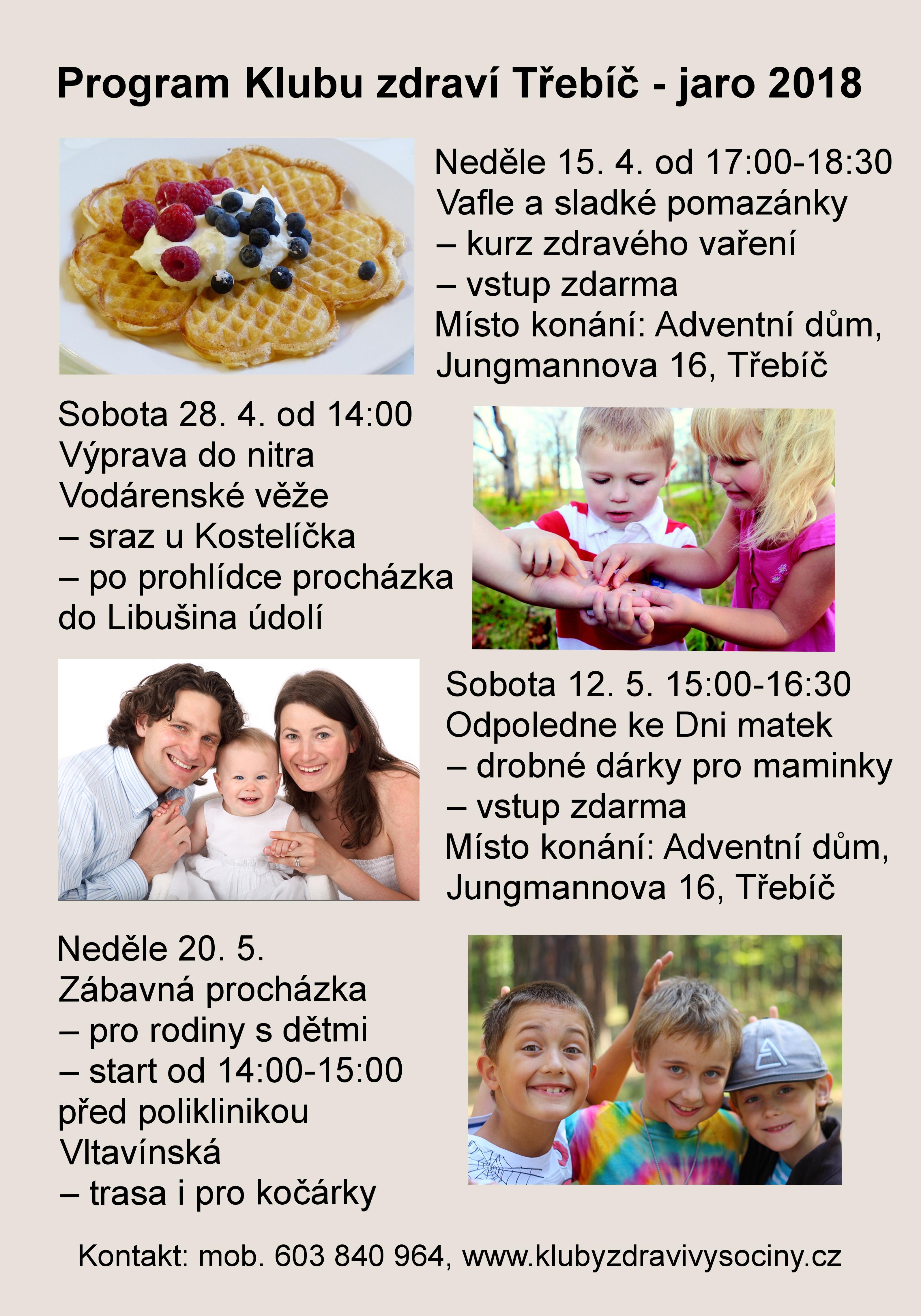"""Výprava do nitra Vodárenské věže v Třebíči @ sraz před kapličkou zvanou """"kostelíček"""""""
