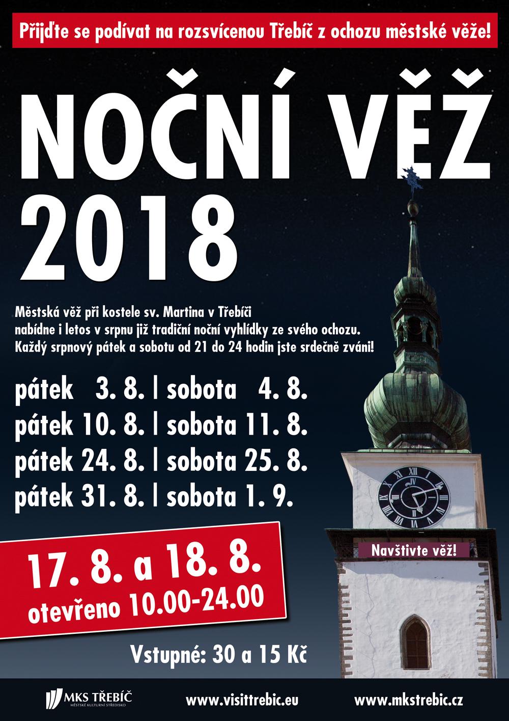 Noční věž @ Městská věž | Třebíč | Kraj Vysočina | Česko