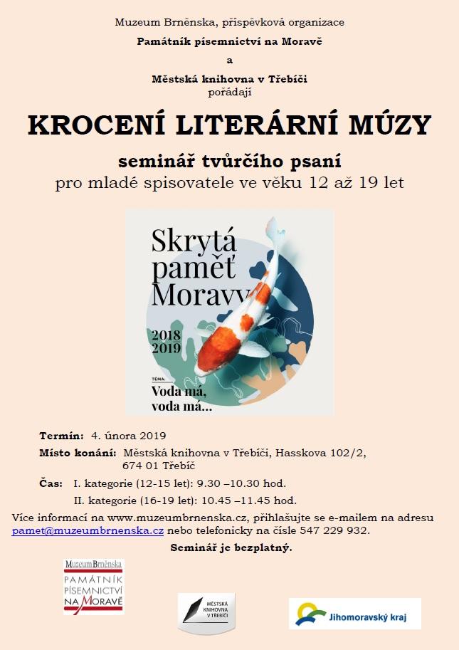 Krocení literární múzy - seminář tvůrčího psaní @ Klubovna dospělého oddělení městské knihovny