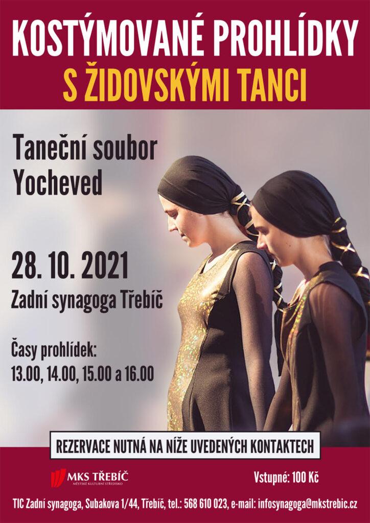 Kostýmové prohlídky synagogy s židovskými tanci @ Zadní synagoga Třebíč